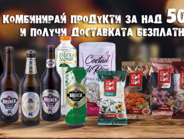 Храни и напитки | Брънч Фемили