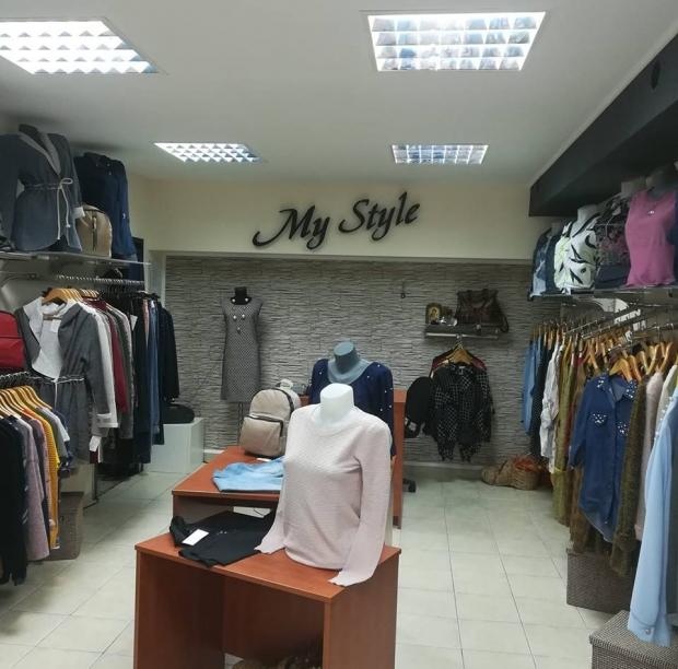 Дамски дрехи в Плевен | Магазин My Style