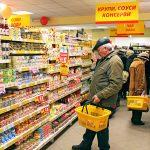Супермаркет в Свиленград    Вал – 70 ЕООД